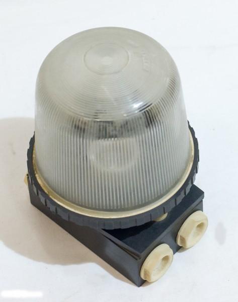 DDR Industrie Leuchte Lampe Typ 0012 35/2 Loft E27 Kult