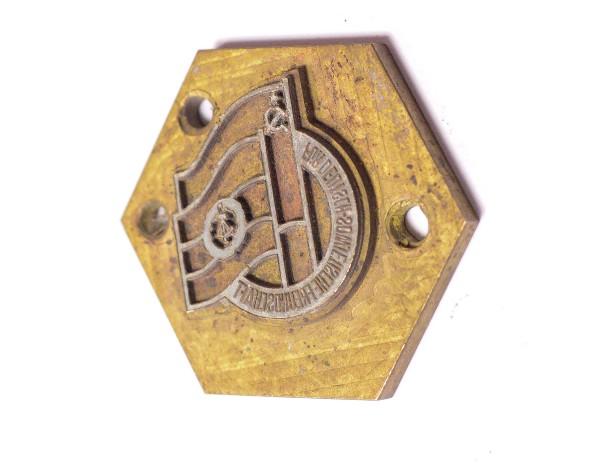 Prägestempel, Cliché, Symbol Deutsch Sowjetische Freundschaft Rarität Druckerplatte Selten